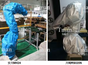 常用防尘耐磨机器人亚美国际平台注册汇总