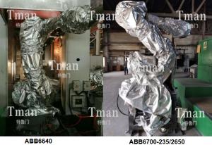 常用耐高温阻燃亚美国际平台注册汇总